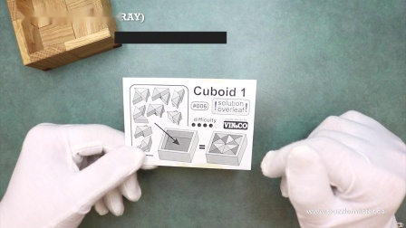 Cuboid 1 with tray from Vinco - Review