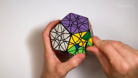 Ripple Dodecahedron Plus by Raphaël
