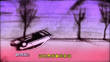 郑智化的《别哭我最爱的人》,本是遗书,意外成了KTV必点歌曲