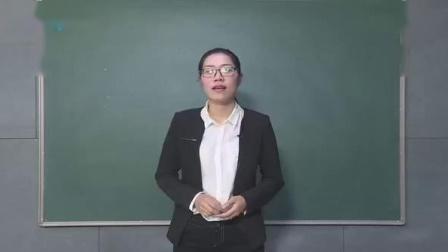 初中美术模拟试讲《中国山水画》(中小学教师招聘面试试讲范例)