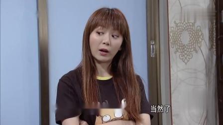 2019-10-20外来媳妇本地郎:名牌手袋(上下)