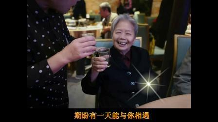 南昌市商校「校庆五十五周年」邂逅回忆。