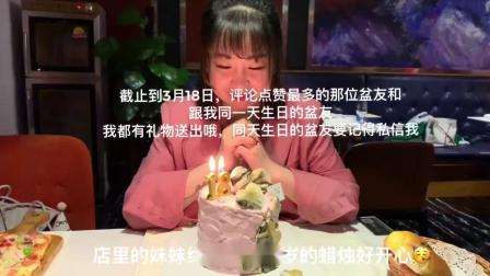生日最幸福的就是和家人👨👩👧在一起,吃自己亲手做的生日蛋糕🎂❤️