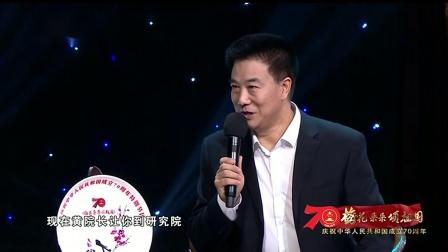 大戏台《梅花朵朵颂祖国》王新仓