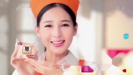 港荣蒸蛋糕广告(江苏卫视)