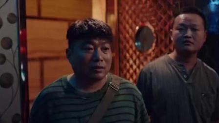 2019河南话喜剧《滚动的钢蛋》经典片段