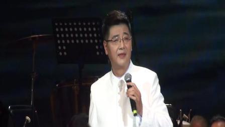 金碟歌友会录制刘幸福演唱会《再见了大别山》