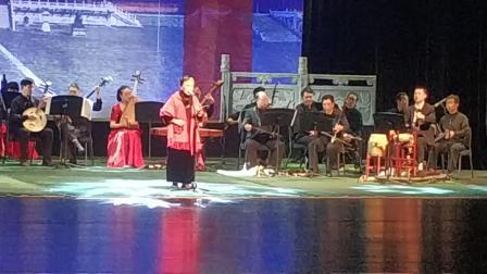 2019老艺术家演唱会-筱莲英《王少安赶船:谁是妖来哪个是鬼》