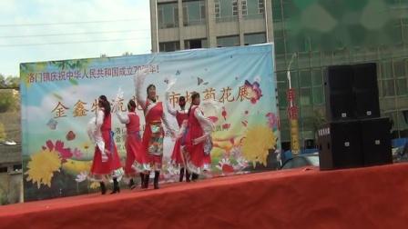 宋庄舞蹈队《哈达》