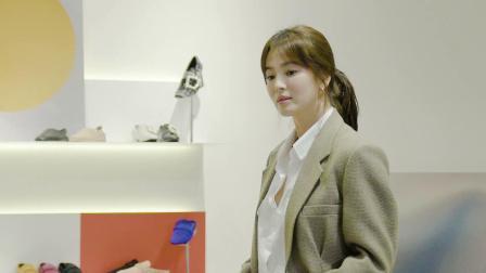 [SUECOMMA BONNIE] SUE COMMA YOU 송혜교 청담매장 방문