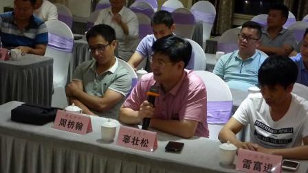 张贤顺:第二期张氏阳宅布局风水培训班学员们的感想视频之一,阳宅风水布局大师