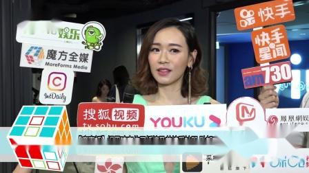2019-10-19【廣東話】楊思琦宣佈已婚懷孕首接受訪問 點都唔肯講老公係邊個