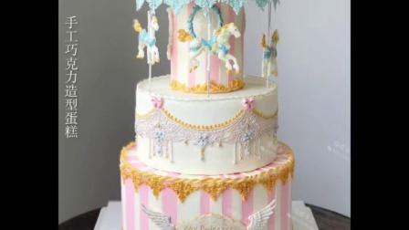 手工巧克力捏塑蛋糕,糖霜蛋糕,零基础学生作品,每人不规定产品样子,做自己喜欢的,每堂客只收4人,