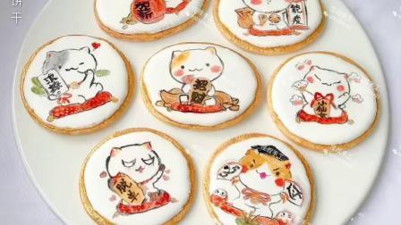 香酥黄油饼干,手工糖霜饼干,巧克力饼干,全部手工可食用,婚庆私人订制甜品台系列青岛烘焙甜品
