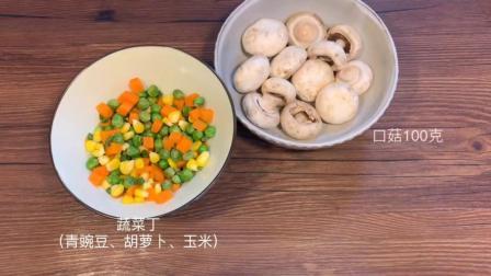 今天吃个低脂餐!三色蔬菜炒蘑菇~好鲜美哟,最近被这歌洗脑了哈哈哈