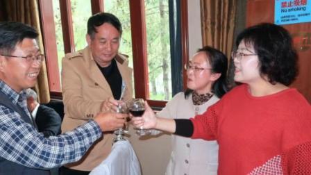 长庆油田首届英语教师培训班40周年同学聚会庆典