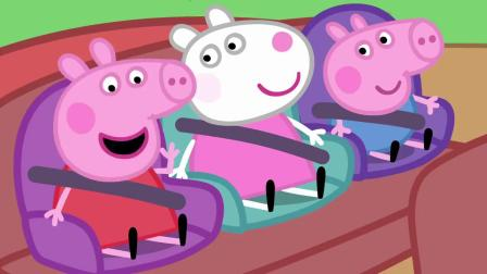 Peppa Pig Official Channel  Peppa Pig's Trip on a Canal Boat.mp4