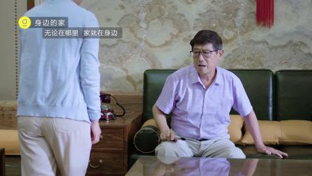 极联全屋智能宣传片