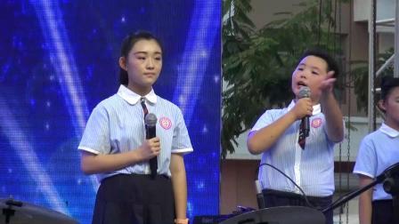 朗诵者之歌-新生代艺术培训学校