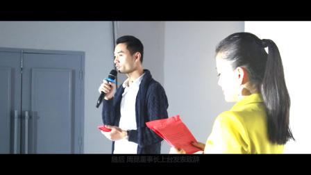 莲城纪实/贝米文化传媒湘潭新校区开业典礼集锦