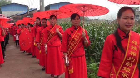 2019年下明村首届重阳节姐妹回娘家敬老活动