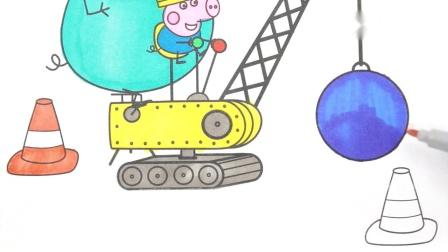 小猪佩奇猪爸爸和小猪乔治一起开吊车简笔画