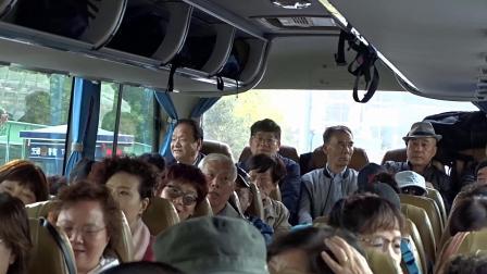 浙江湖州仙山湖三日游2019.10.18.