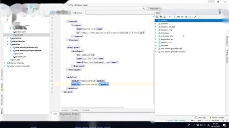 千锋Java教程:20-项目实战-MyShopPlus-创建认证服务