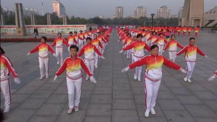 安阳市北关区健身操展演