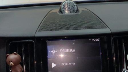 西宁汽车音响改装 精艺精沃尔沃Xc60改装摩雷发烧级汽车音响