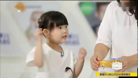 《爱宝贝晒一晒》植入广告——贝博儿羊奶粉(3)