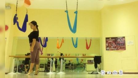 形体舞《飘摇》课堂片段2 荷池幽香