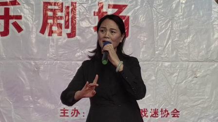 喜乐剧场    李凤莉演唱豫剧《包青天》抱琵琶选段