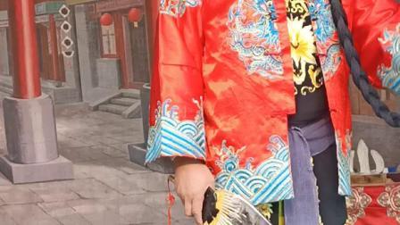 越调《砸当店》选段,王保聚饰王博,风度翩翩的视频剪辑