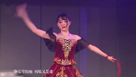 噩梦轮回 SNH48 邵雪聪 20191019