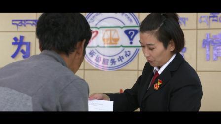 尼木县人民法院宣传片