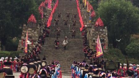 中国古羌城开城仪式