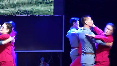 国标舞 《怒放》歌唱新中国 奋进新时代 建国70周年晚会