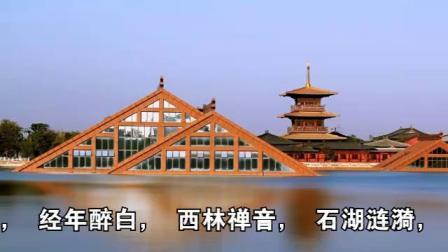广富林夜色