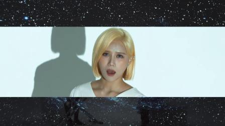 [MV] 하이솔(highsoul) - 머나먼 행성에서 온 (to the moon) Feat. 키스엔(KissN)