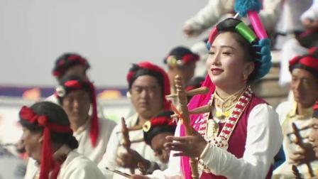 20191022_第二届德钦县香格里拉梅里雪山弦子节开幕式千人弦子演奏