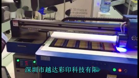 铅笔UV平板打印机—铅笔UV打印机—铅笔UV平板喷绘机—越达彩印科技