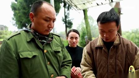 四川王保长表妹想踢毽子,老表拔邻居的公鸡毛做毽子,爆笑