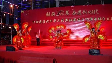 舞蹈----祝福我的祖国