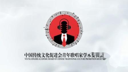 2019中国青年歌唱家公益讲堂 姜嘉锵01