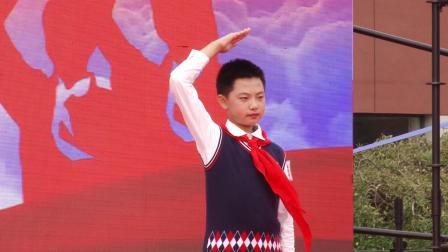 营口市站前区红旗小学教育集团庆祝中国少年先锋队建队70周年