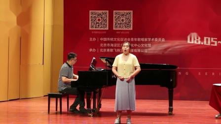 2019中国青年歌唱家公益讲堂 何嘉炜02