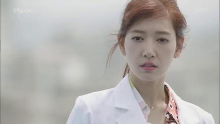 韩剧   金来沅 朴信惠 短暂的甜蜜相聚 @Doctors EP.4