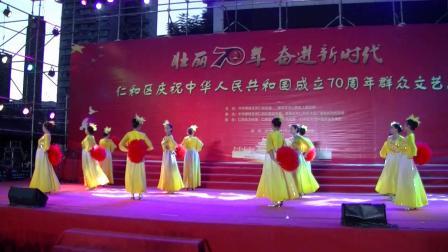 舞蹈----祝福祖国