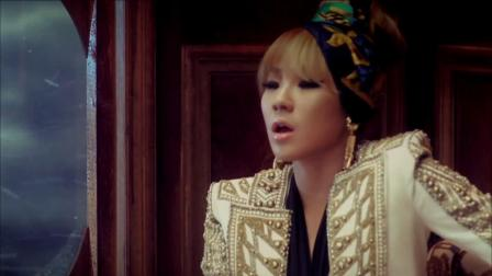 MV | 2NE1 - I LOVE YOU